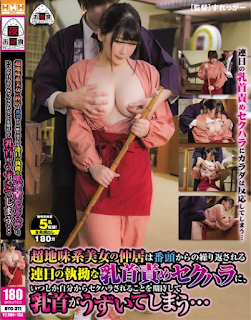 OYC-311 Nakai Of A Super-sober Beauty Is A Relentless Nipple Torture Sexual Harassment That Is Repeated From The Beginning, Expecting That It Will Be Sexually Harassed By Oneself, The Nipple Will Squat ...