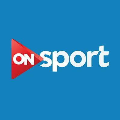 بث مباشر لمشاهدة قناة اون سبورت Onsport بجميع الجودات
