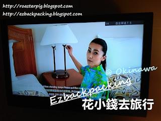 麗山海景皇宮度假酒店谷茶灣酒間