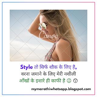 Instagram Captions Girls Hindi