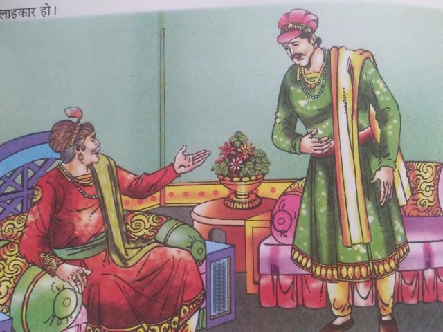Akbar Birbal ki Kahaniya