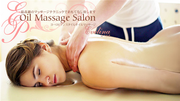 Kin8tengoku 1625 金8天国 1625 金髪天国 最高級のマッサージテクニックでおもてなし致します OIL MASSAGE SALON EVELINA 4K UHD配信 / エベリナ R2JAV Free Jav Download FHD HD MKV WMV MP4 AVI DVDISO BDISO BDRIP DVDRIP SD PORN VIDEO FULL PPV Rar Raw Zip Dl Online Nyaa Torrent Rapidgator Uploadable Datafile Uploaded Turbobit Depositfiles Nitroflare Filejoker Keep2share、有修正、無修正、無料ダウンロード