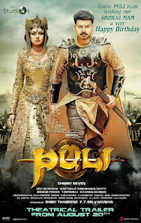 Puli (2015) 720p Hindi Full Movie Dual Audio