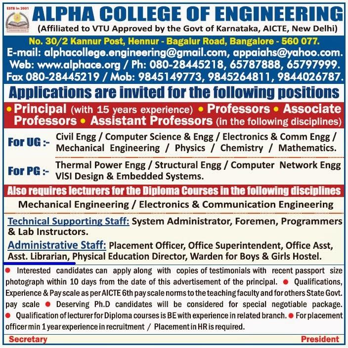 alpha college of engineering bangalore
