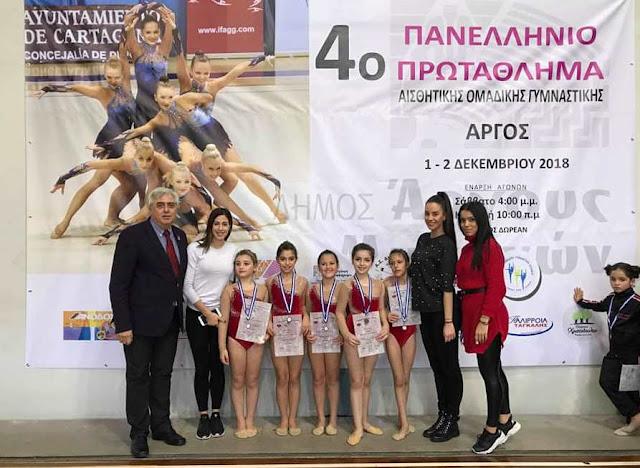 Η Γυμναστική Ένωση Λάρισας στο 4ο Πανελλήνιο πρωτάθλημα Αισθητικής Ομαδικής Γυμναστικής στο Άργος