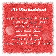 At-Tashahhud