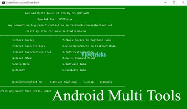 Android Multi Tools (Crack) Latest Version Free Download