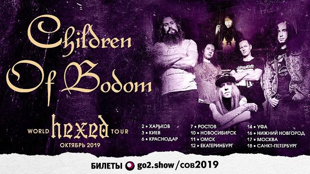 Children of Bodom в России