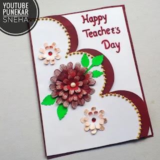 teachers%2Bday%2Bcard%2B%252830%2529
