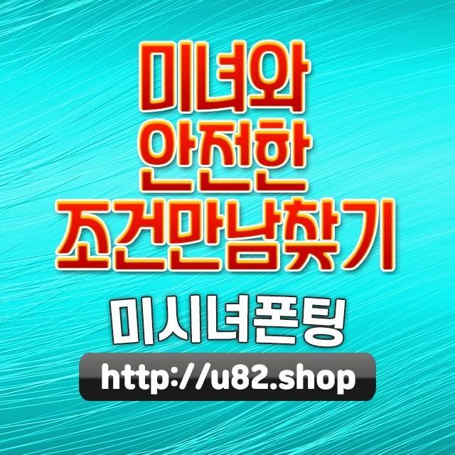 목5동중고노트북판매