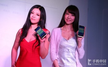 CoolPad 8720, Phablet Android Dual Core