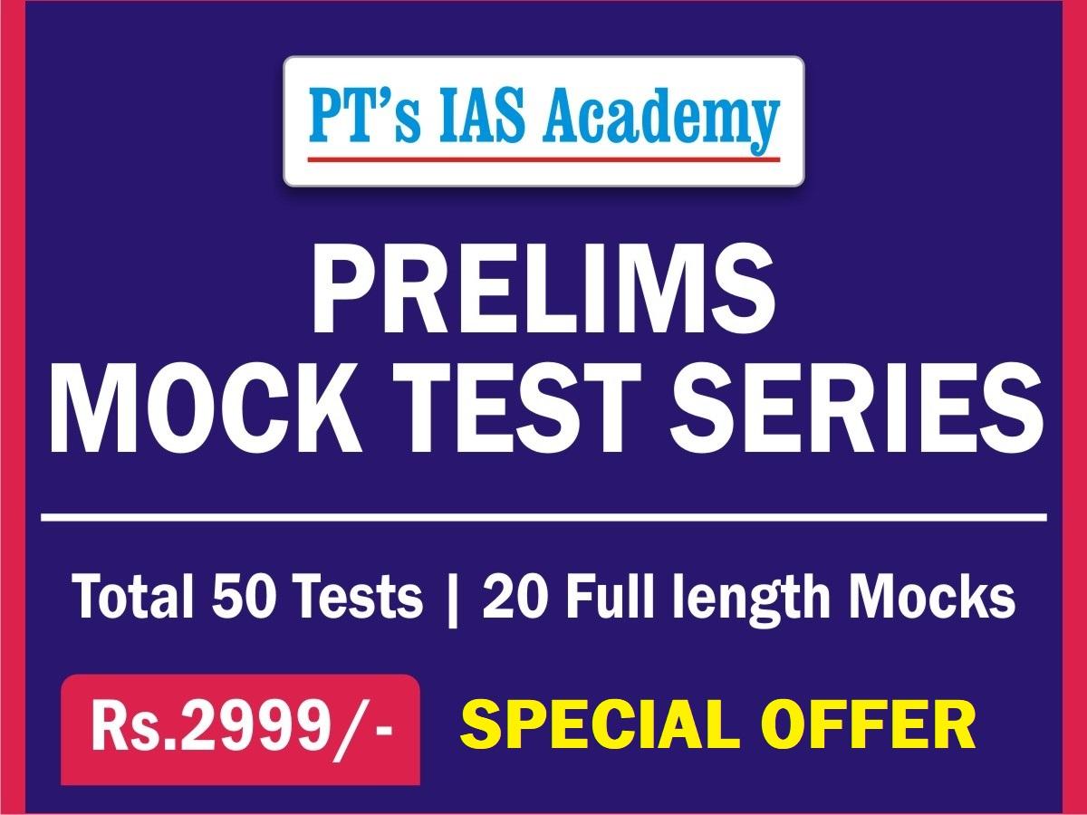 PRELIMS MOCK TEST SERIES