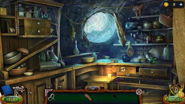 в комнате ищем нужные предметы в игре затерянные земли 4 скиталец
