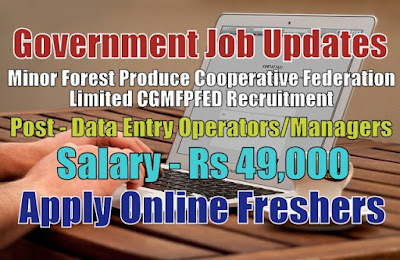 CGMFPFED Recruitment 2020