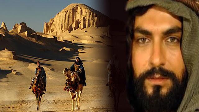 Abdullah Ayah Nabi Muhamad SAW