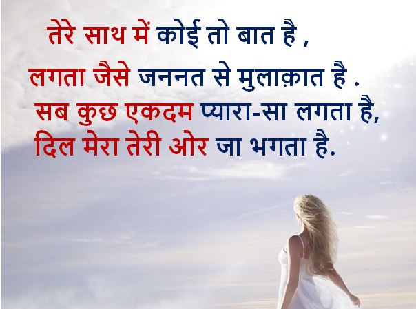 best shayari images collection, best shayari images download