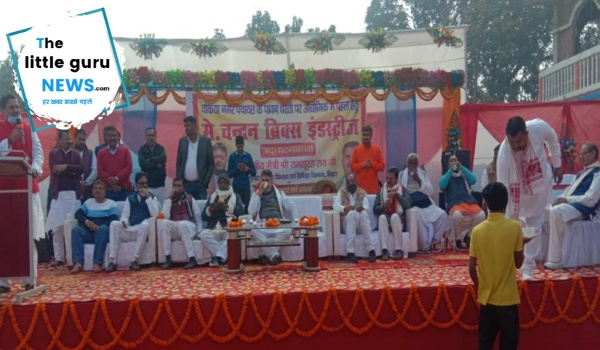 In response to the peasant movement of the country, BJP leaders put up Kisan Chaupal