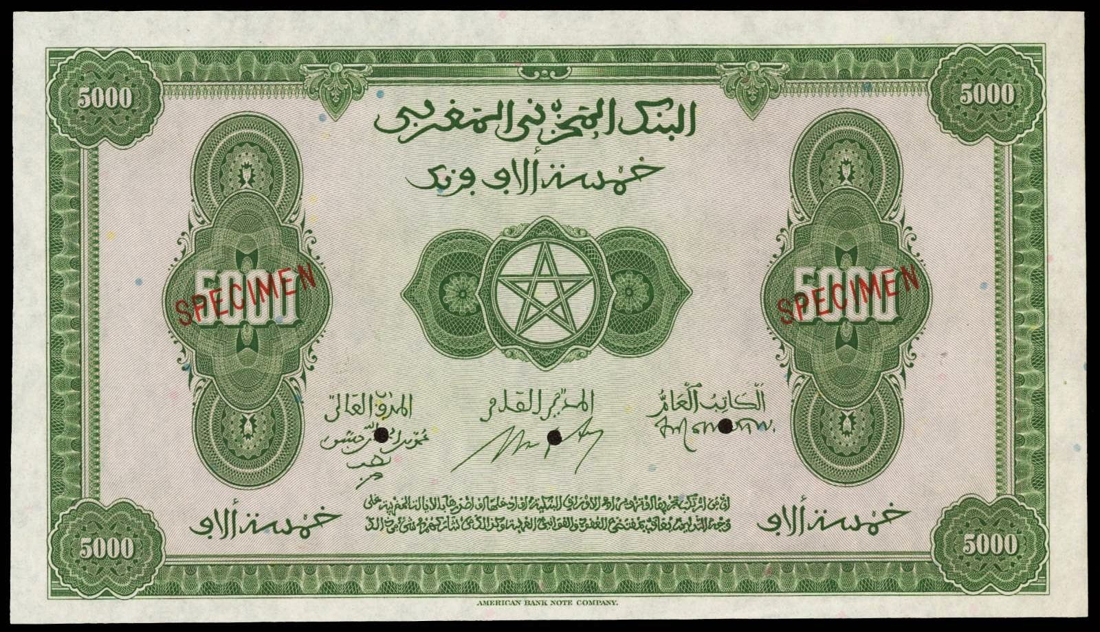 Morocco banknotes 5000 Francs note 1943