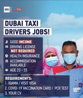 Dubai Taxi Driver Jobs  Walk In Interviews On Friday, 11th June 2021 To Tuesday 15th June 2021