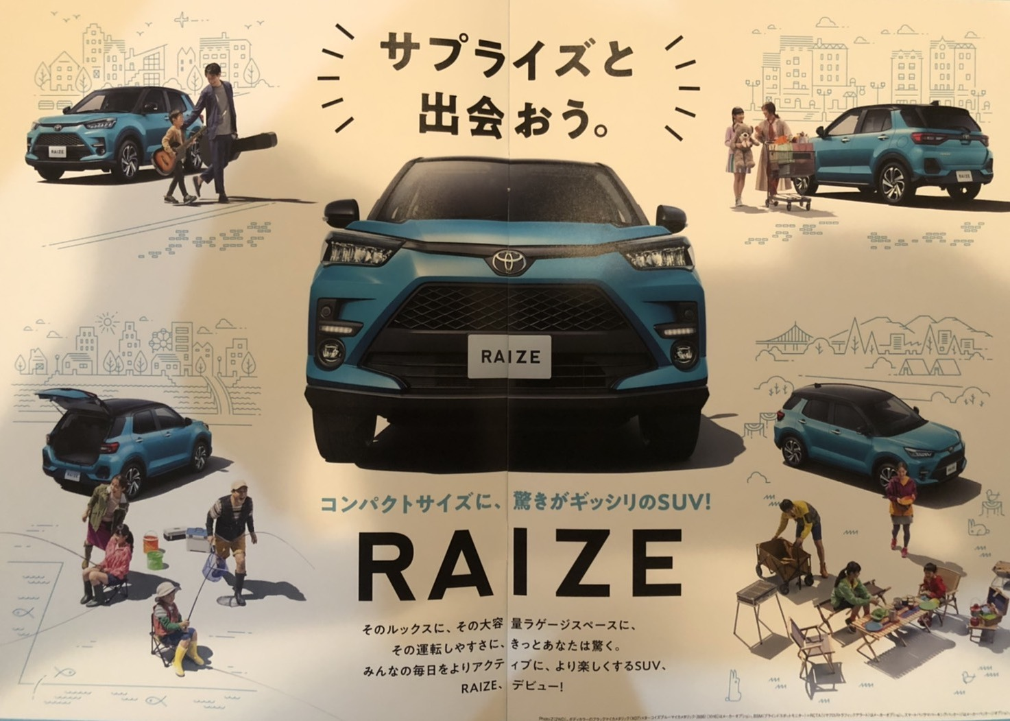 All+New+2020+TOYOTA+RAIZE+%253A+RISE+%25