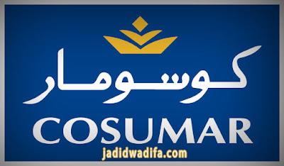 كوسومار: إعلان شامل للتوظيف لفائدة الشباب