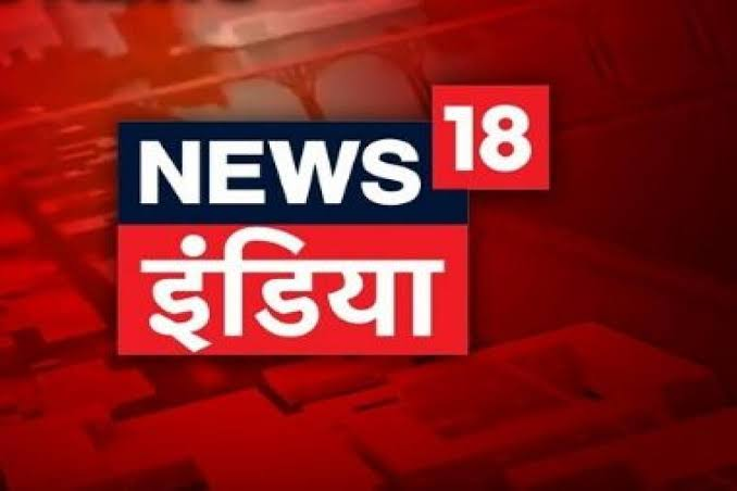 Watch News 18 (Hindi) Live from India.