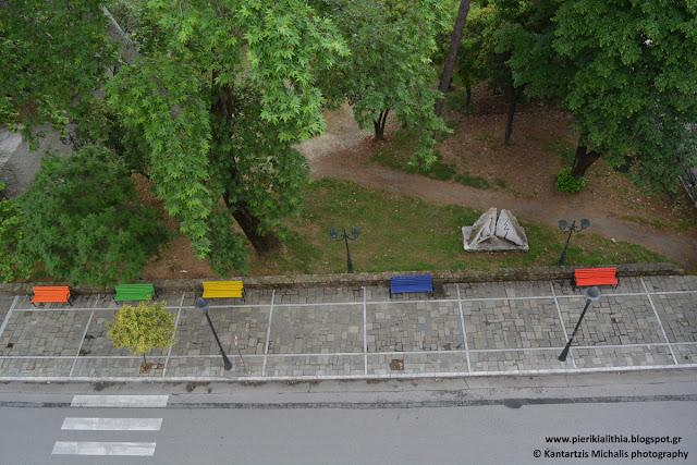 Ομόρφυναν το Πάρκο Κατερίνης τα καινούργια παγκάκια που έβαλε ο Δήμος.