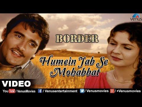 Humein Jab Se Mohabbat Ho gayi he lyrics