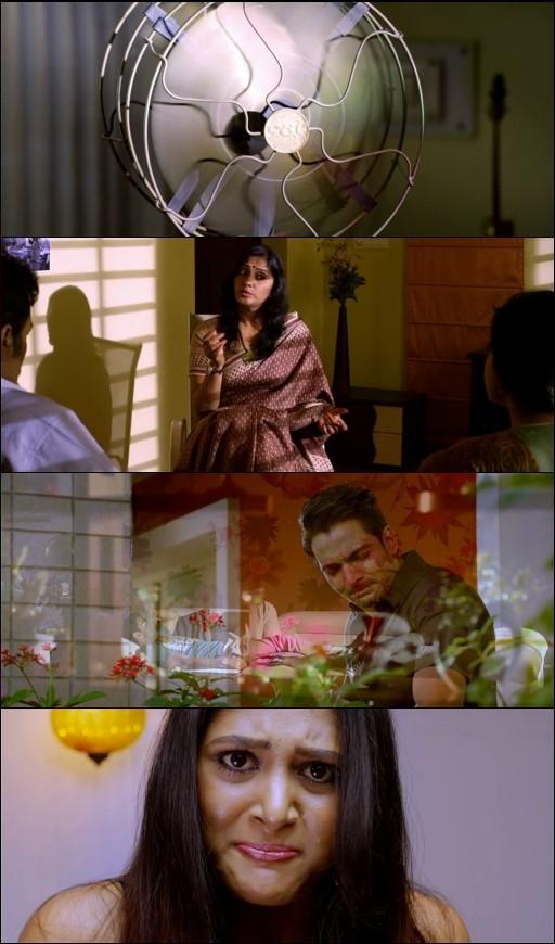 Maaya 2014 Hindi Dubbed 720p 480p WEBRip