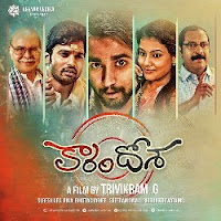 Karam Dosa (2016) Songs Free Download