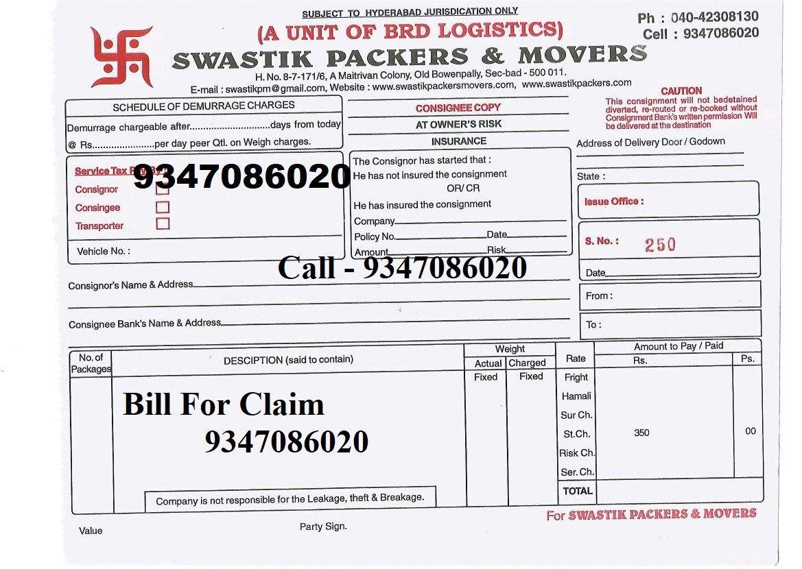 packers and movers invoice sample packers and movers sample bill format packers and movers sample bill pdf sample bill of packers and movers