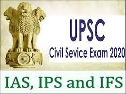 UPSC examination date 2020   संघ लोक सेवा आयोग की परीक्षाएं अक्टूबर में होंगी।