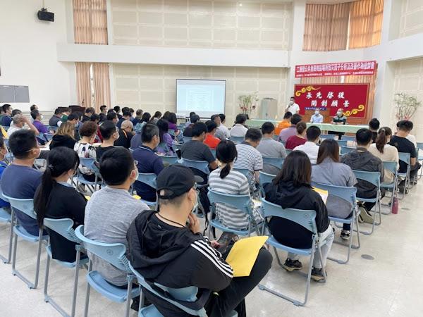 工廠消防安全雙把關 彰化縣消防訪視與座談