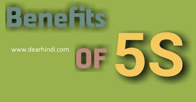 5s images; pictures; Benifits; posters;display