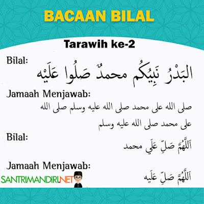 Bacaan-Bilal-Shalat-Tarawih-ke-2
