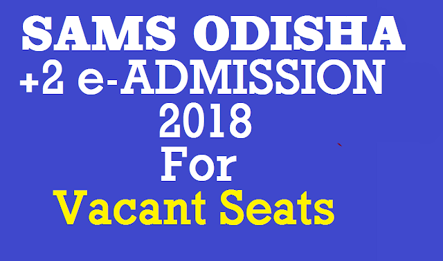 SAMS Odisha +2 Vacant Seat Admission 2018 apply date released