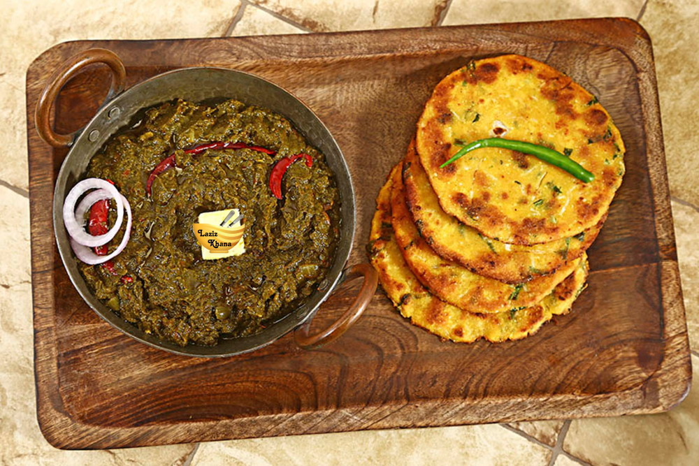 Sarson ka Saag Recipe in Hindi
