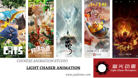 Light Chaser Chinese Animation Studio