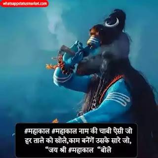 Mahashivratri images status download