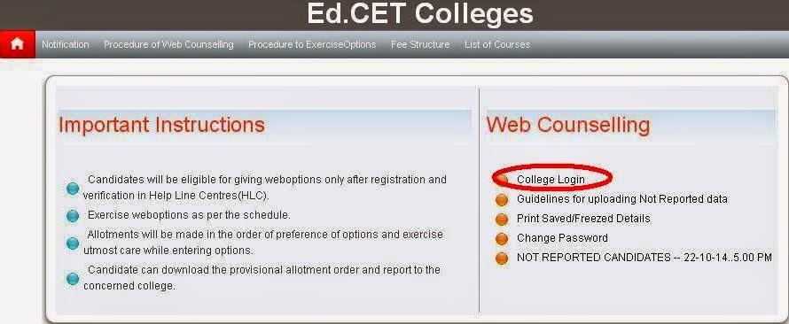 B.Ed colleges Login portal to upload studens data