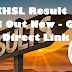 SSC CHSL Result 2018 Out Now - Get Here Direct Link