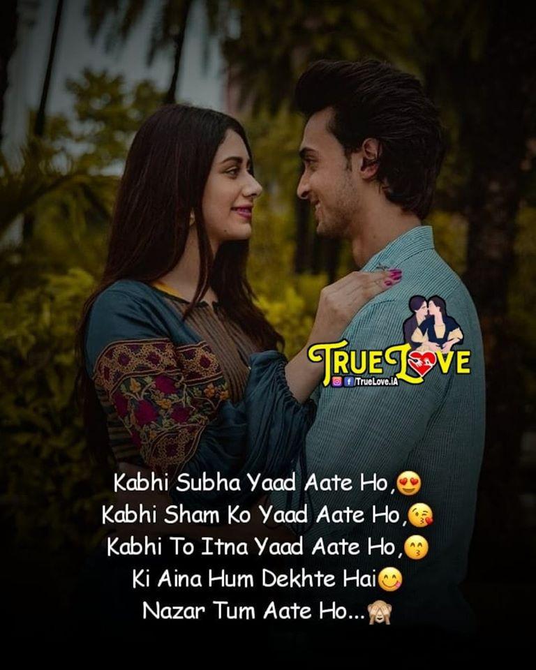 New True Love Status Best Love Lines In Hindi