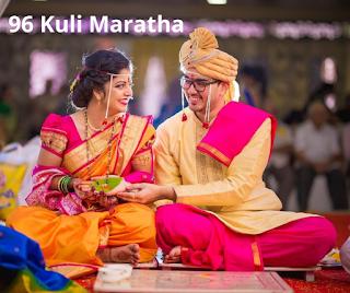 96 kuli maratha matrimony