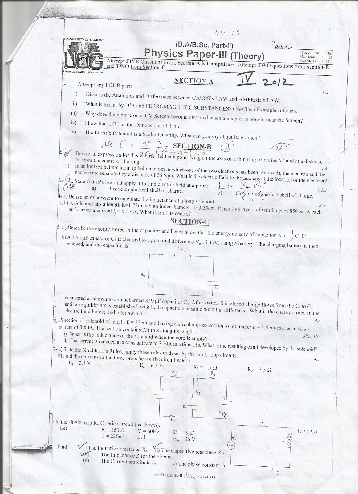 Pakistan Education News Past Paper Result Job Alert