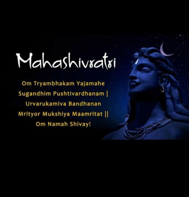 Happy Maha Shivaratri Images,Premium Collection,Maha Shivaratri Images,Maha Shivaratri Images in English,