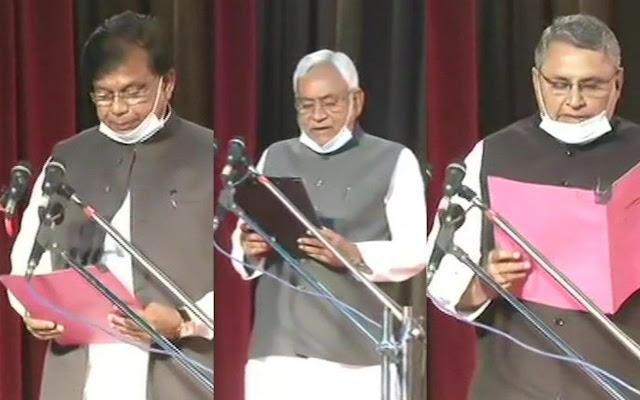 Nitish Kumar took oath as the Chief Minister of Bihar