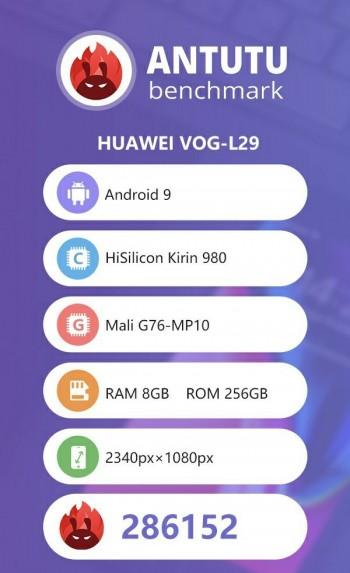هاتف Huawei P30 Pro يحقق نتيجة مخيبة للأمال على منصة AnTuTu