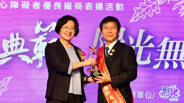 第18屆金展獎評比 彰化縣全國第一獲獎11家