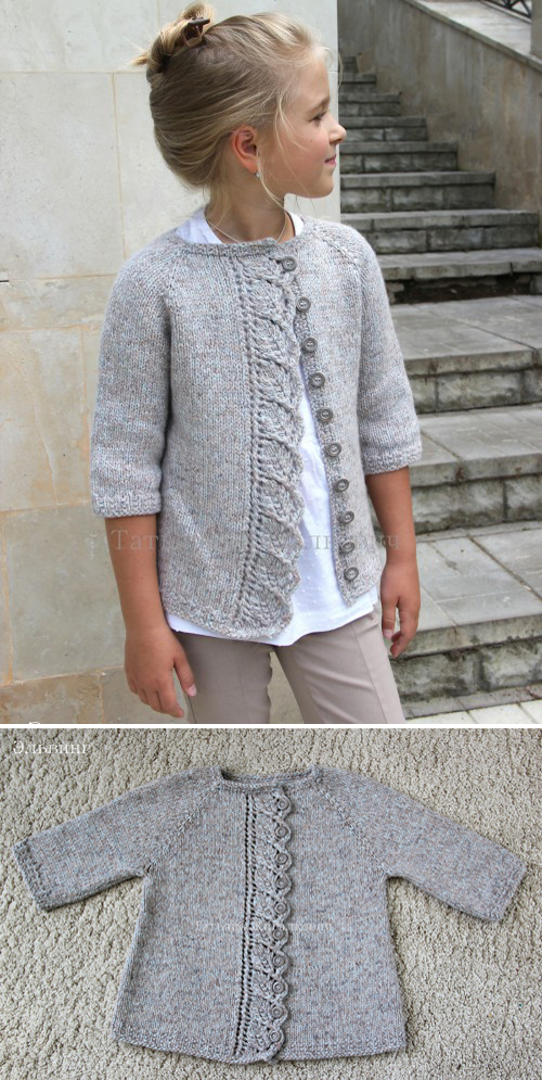 Cove Cardigan - Knitting Pattern