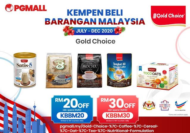 PG Mall Malaysia Online Shopping 11.11 Penang Blogger Influencer Malaysia #barangbaikbarangkita kempen beli barangan malaysia gold choice